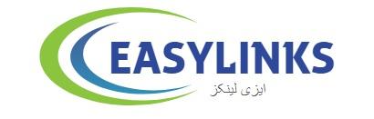 ایزی لینکز-ارائه آسان تمامی خدمات مورد نیاز روزانه شما